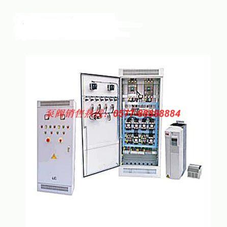 水泵控制柜:全自动变频调速控制柜