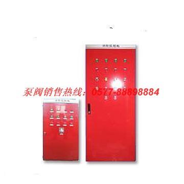 水泵控制柜:消防控制柜