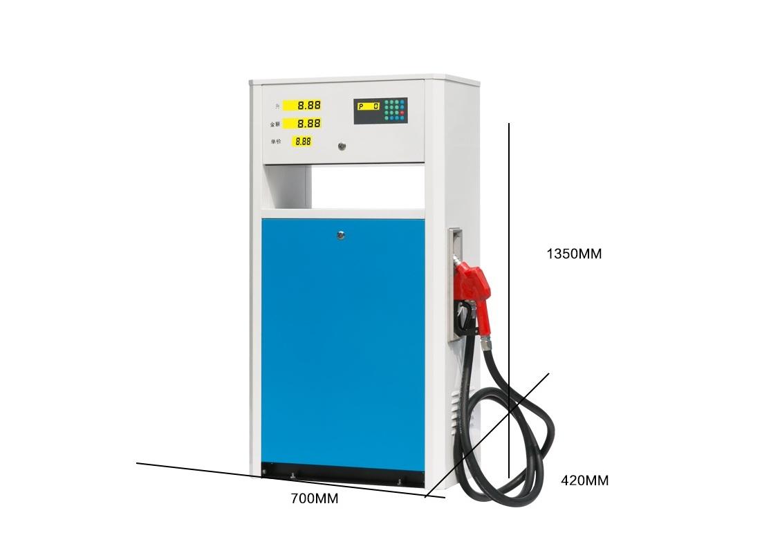 BRT-135 防爆加油机|柴油加油机|汽油加油机