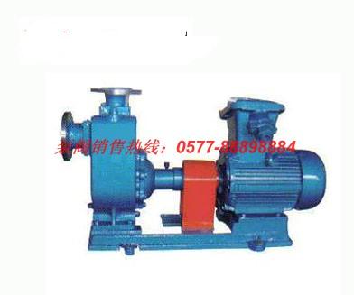 CYZ A型自吸式离心泵