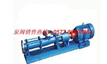 I 1B型不锈钢浓浆泵